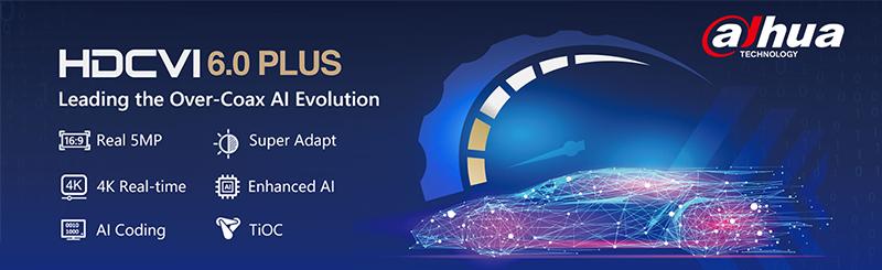 Эволюция искусственного интеллекта с технологией Dahua HDCVI 6.0 PLUS