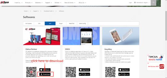 Как скачать и обновить партнерское приложение DH Partner App. Изображение 2