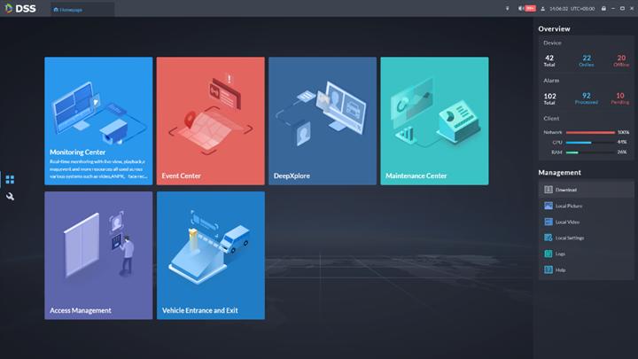 Обновление платформы DSS от Dahua до 8 версии