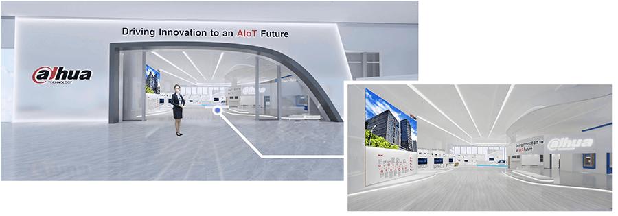 Запущен глобальный виртуальный центр инноваций Dahua