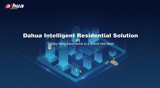 Умная жизнь с интеллектуальной системой управления домом от Dahua