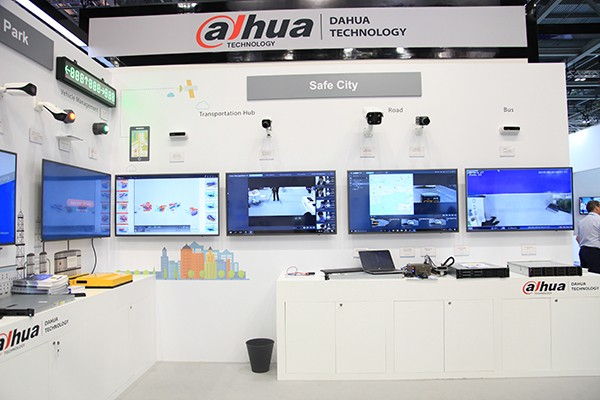 Экспозиция Dahua Technology на выставке IFSEC International 2018