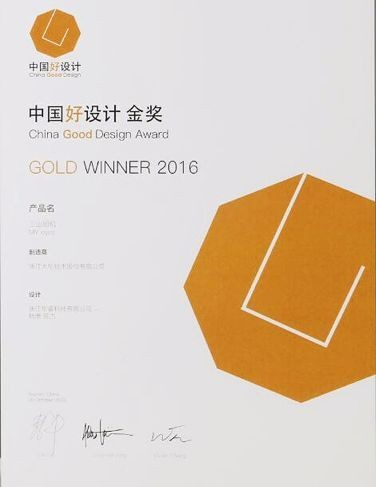 Компания Dahua отмечена наградами  China Good Design Award