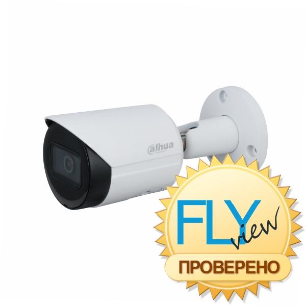 Цилиндрические камеры Dahua Technology: Dahua DH-IPC-HFW2230SP-S-0360B